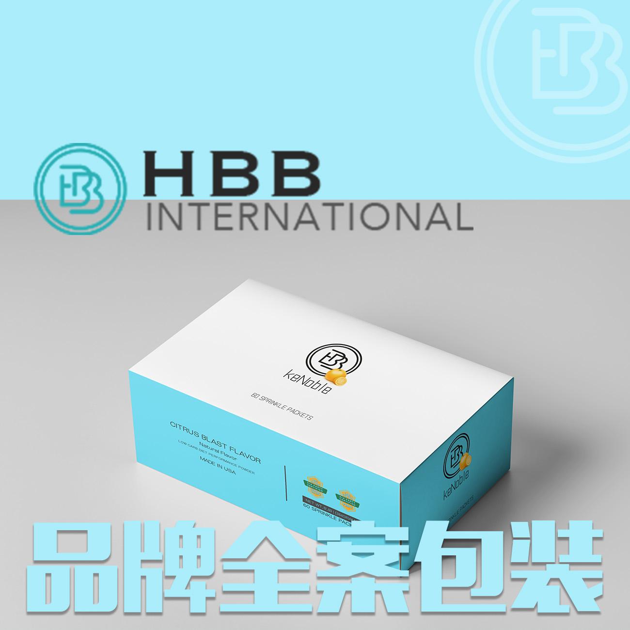 HBB集团品牌全案策划